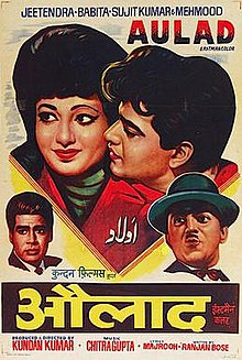 Aulad (1968 film).jpg