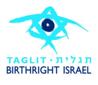 Birthright Israel - Image: Birthright Israel