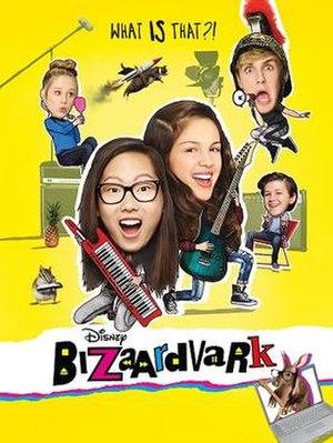 Bizaardvark - Image: Bizaardvark logo