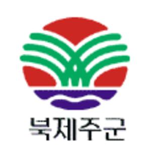 Bukjeju County - Image: Bukjeju logo