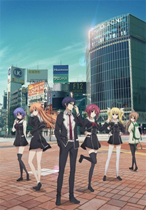 Chaos;Child (anime) - Key visual, featuring the main cast