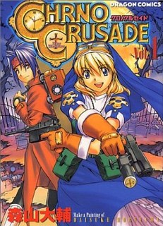 <i>Chrono Crusade</i> Japanese manga series by Daisuke Moriyama