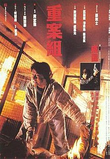 <i>Crime Story</i> (film) 1993 Hong Kong action film