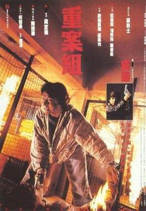 Crime Story (film) - Film poster