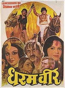 Dharam Veer (1977) SL YT - Dharmendra, Zeenat Aman, Jeetendra, Neetu Singh, Bobby Deol, Pran, Hercules, Jeevan, Ranjeet, Sujit, Dev Kumar, Azad, D K Sapru, B M Vyas, Chand Usmani, Pradeep Kumar