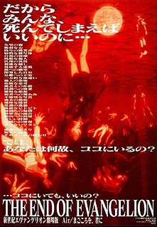 <i>The End of Evangelion</i> 1997 film directed by Hideaki Anno