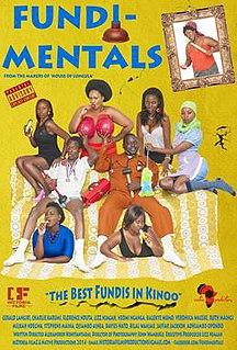 <i>Fundi-Mentals</i> 2015 film