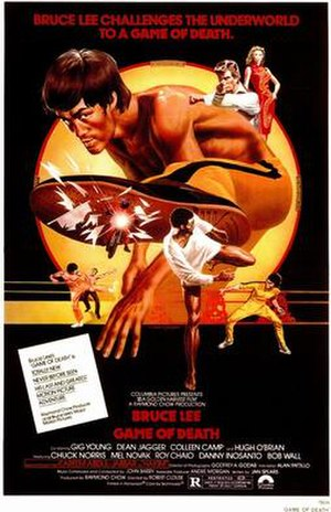 Game of Death - Game of Death film poster