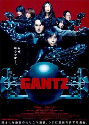 Gantz (film) - Image: Gantz movie poster