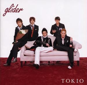 Glider (Tokio album) - Image: Glider TOKIO album cover