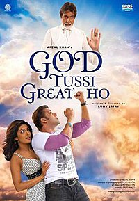 God Tussi Great Ho