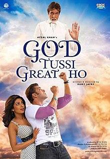 God Tussi Great Ho (2008) SL DM - Salman Khan, Priyanka Chopra, Sohail Khan and Amitabh Bachchan