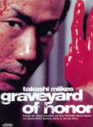 Graveyard of Honor (2002 film) - Image: Graveyard Of Honor 2002Film