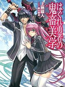 Recommend you busty translated manga