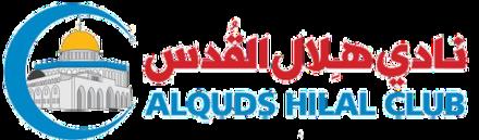 Hilal Al-Quds Club - WikiMili, The Free Encyclopedia