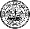 Official seal of Hull, Massachusetts