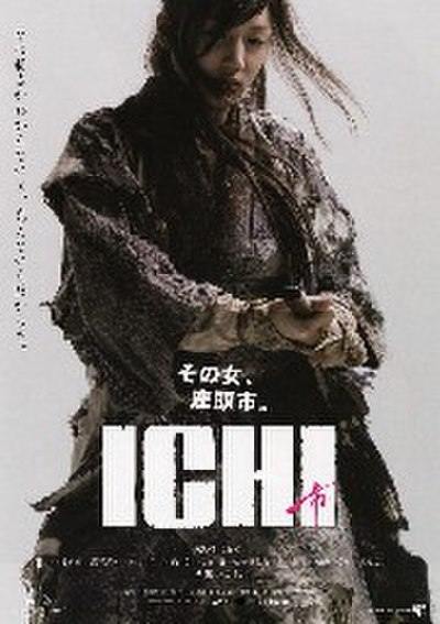 Picture of a movie: Ichi