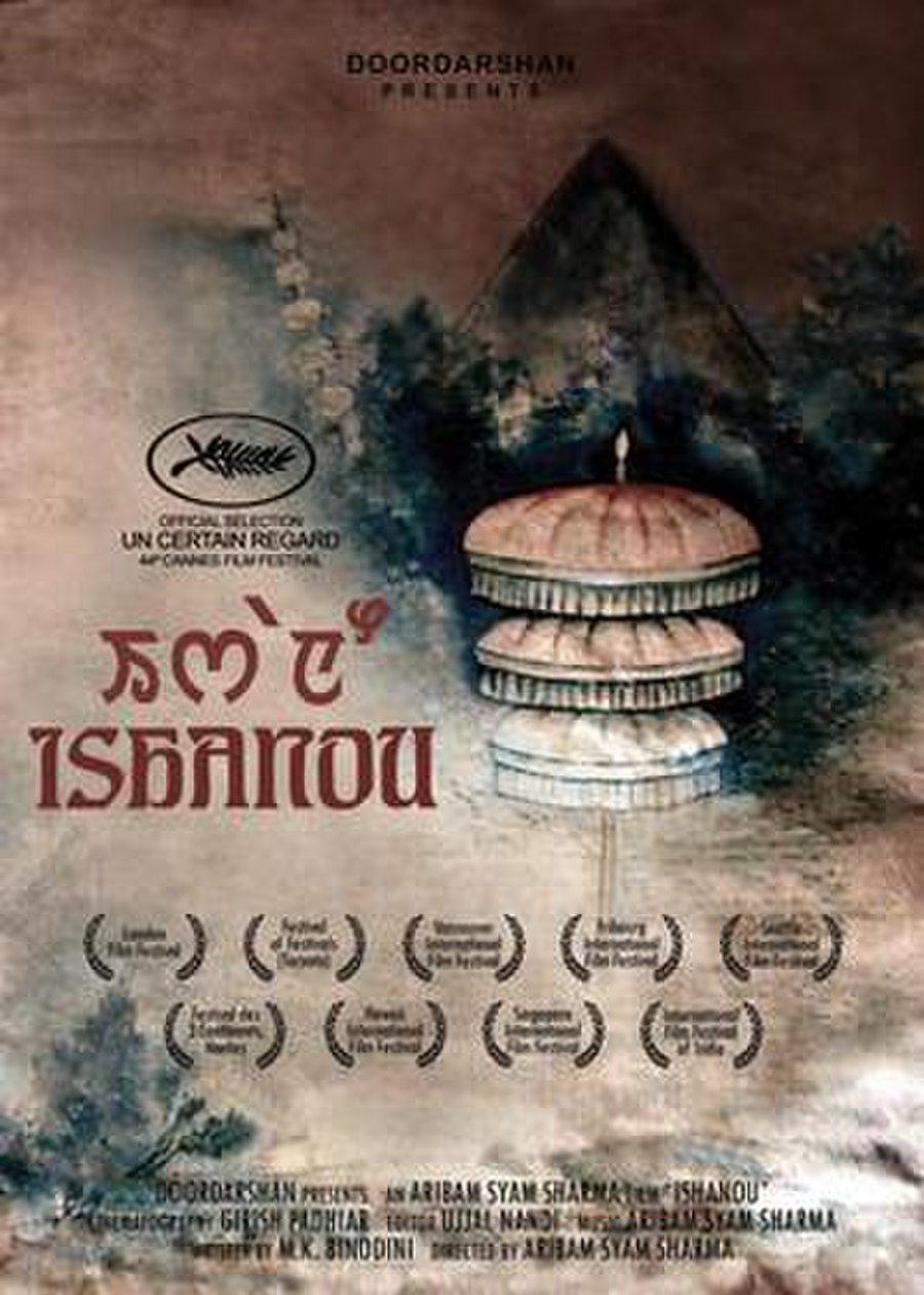 Ishanou