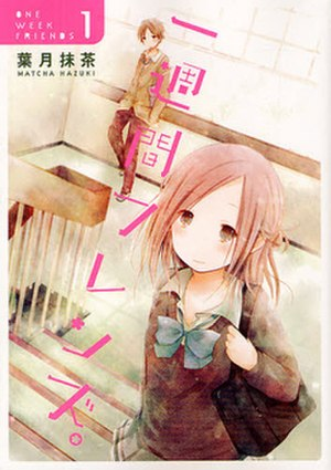 One Week Friends - Image: Isshūkan Friends volume 1 cover