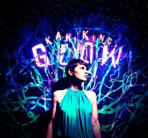 Glow (Kaki King album) - Image: Kaki King Glow album