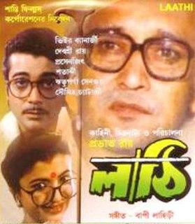 <i>Lathi</i> (1996 film) 1996 Indian film