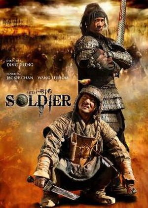 Little Big Soldier - International poster