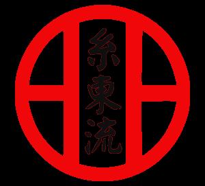 Shitō-ryū - Image: Logo Shito ryu