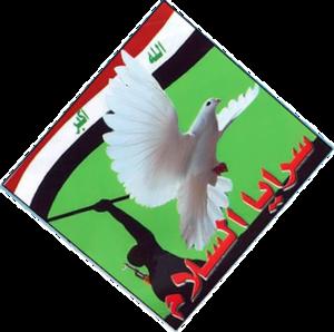 Peace Companies - Image: Logo of the Peace Companies