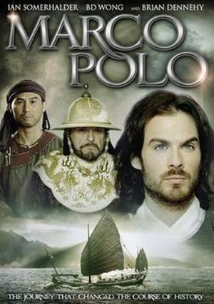 Marco Polo (2007 film) - Film poster