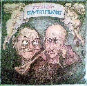 Momo and Uzeir - Cover of one of their comedy albums.