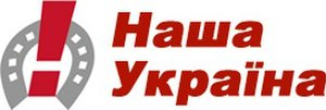 Our Ukraine–People's Self-Defense Bloc - Image: Nascha Ukraina Logo