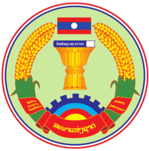 National Assembly (Laos) - Image: National Assembly of Laos logo