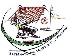 2011 National Games of India - Image: National games 2011 logo