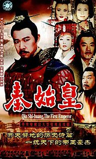 2001 Chinese television series