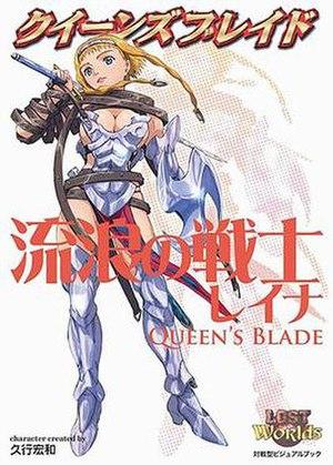 Queen's Blade - Image: Queen's Blade Leina cover