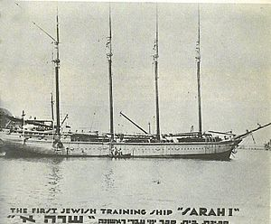 Jeremiah Halpern - The Sarah I: a 190-foot four-masted schooner of 750 tons used as a training ship by the Betar Naval Academy.