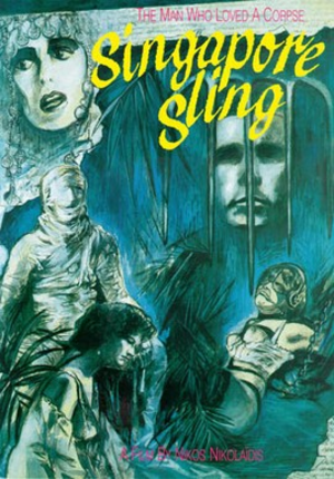 Singapore Sling (1990 film) - Theatrical release poster