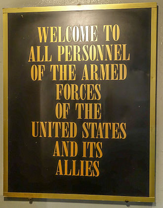 New York Military Affairs Symposium - Entrance plaque at SSAMC