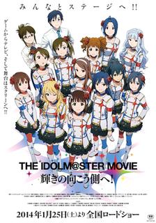 <i>The Idolmaster Movie: Beyond the Brilliant Future!</i> 2014 anime film directed by Atsushi Nishigori