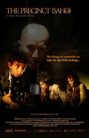 The Precinct - Film poster