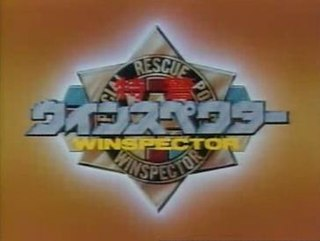 <i>Special Rescue Police Winspector</i> television series