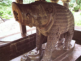 Deity form of Varaha, Khajuraho, 12th C AD