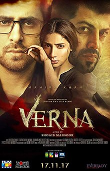 Verna Film Wikipedia