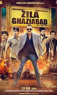 Watch Zila Ghaziabad DVD Online Movie
