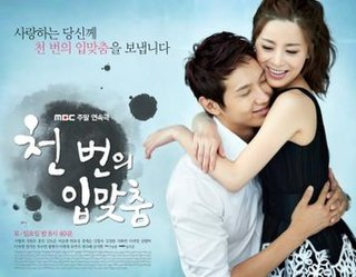 <i>A Thousand Kisses</i> (TV series) 2011 South Korean TV series