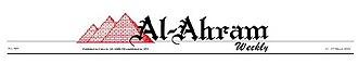 Al-Ahram Weekly - Image: Al Ahram Weekly logo