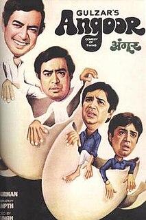 <i>Angoor</i> (1982 film) 1982 Indian Hindi-language comedy film