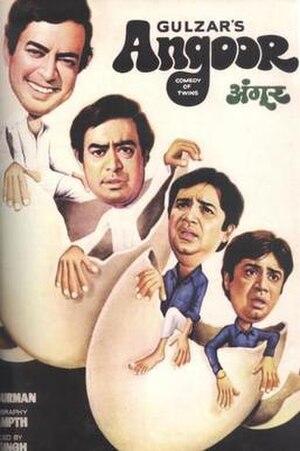 Angoor (1982 film) - Poster