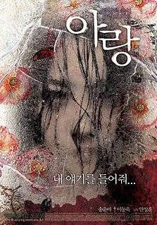 <i>Arang</i> (film) 2006 South Korean horror film by Ahn Sang-hoon