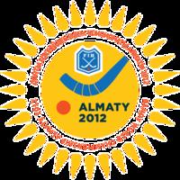 BWC 2012 Logo.png